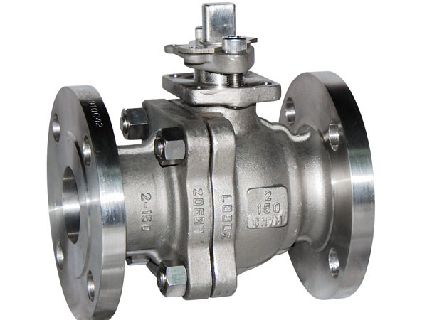 CN7M alloy 20 ball valve