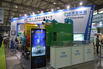 HC in IE Expo 2015