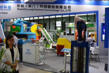 Double drums channel wastewater grinder in IE Expo 2015
