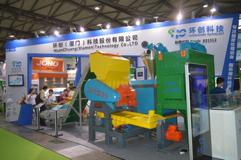 High speed granulator in IE Expo 2015