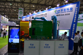 Tire recycling system in IE Expo 2015