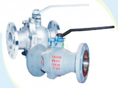 DIN cast steel floating ball valve