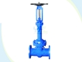 ANSI/DIN Bellows Seal Gate Valve