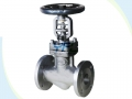 Forging Steel Pressue Seal Bellows Seal Globe Valves