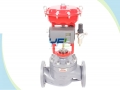 Intelligent Pressure Balanced Low Noise Globe Control Valve