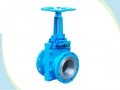 One Piece Body Stainless Steel Slurry Knife Gate Valve