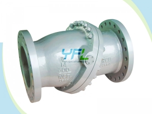 API 594 Tilting Disc Swing Check Valves