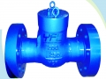 BS 1868 Pressure Self Seal Bonnet WC6 Lift Type Check Valve