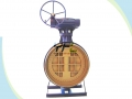 High Temperature High Pressure Metal Seated Butterfly Valve