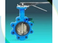 Lugged Concentric One Piece Shaft Butterfly Valve