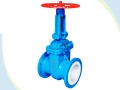 Fluorine Lined Gate, Globe, Check, Ball, Plug Valve