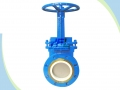 Partial Ceramic Lined Knife Gate Valve