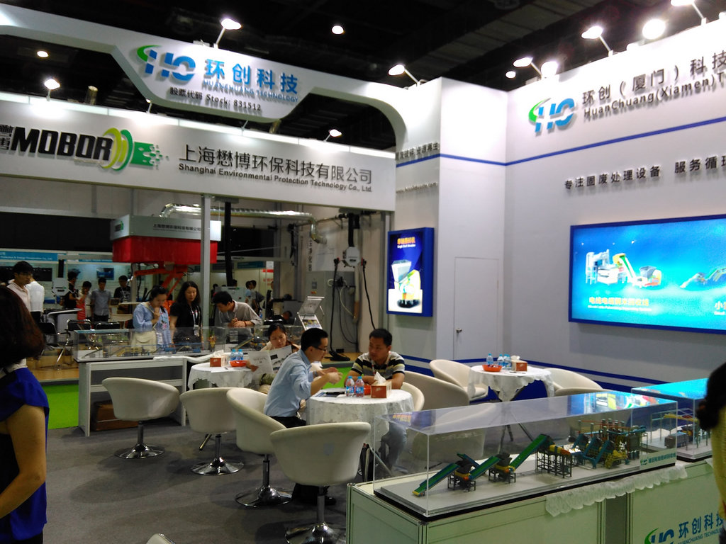 We attended ECOTECH CHINA 2015 in Shanghai